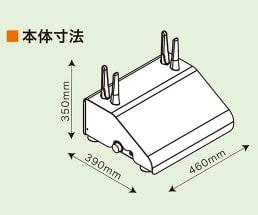 ハンドトレーナーの本体寸法
